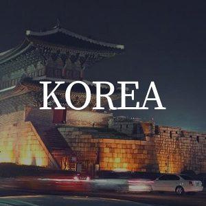 Lydiascapes Places Travelled - Seoul Korea