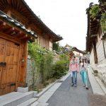 mode of transportation - Bukchon Hanok Village