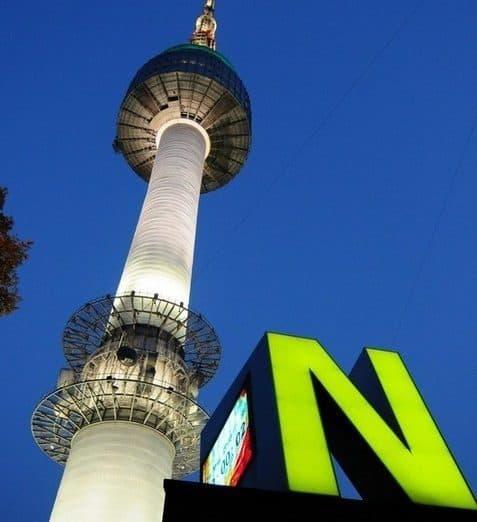 The 89m N Seoul Tower