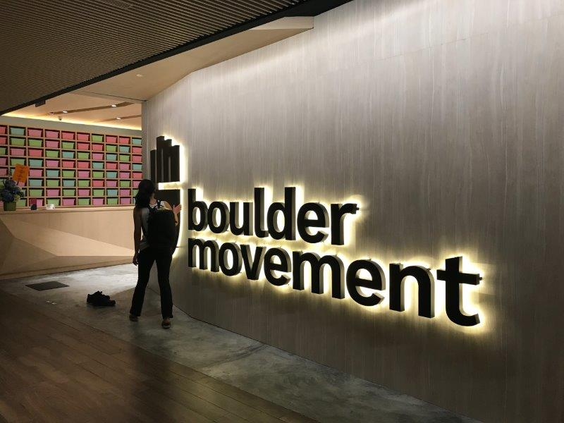 The fancy entrance of Boulder Movement, located in the basement of OUE Downtown.