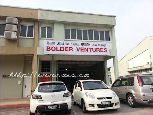Bolder Ventures