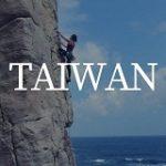 Taiwan Destination